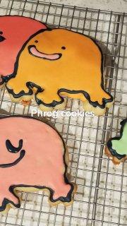 Phrog cookies